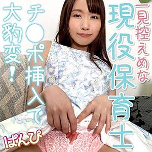 ぱんぴ かのん panpi025