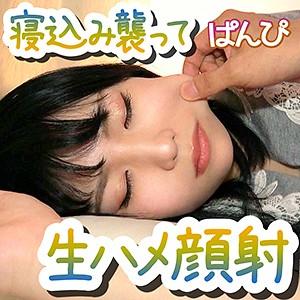 ぱんぴ くるみ panpi029