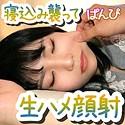 ぱんぴ - くるみ - panpi029 - 涼花くるみ