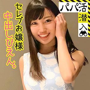エミリ【ホゲ7jp】