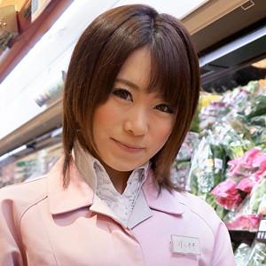 小林さん(25)[I原店長のパートさん入れ喰い日誌] part024 素人アダルト動画