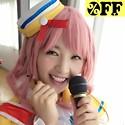 向井藍 - あい(%OFF - PER-006
