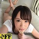 %OFF - ユウハ - per186 - 桐山結羽