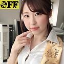 沖田里緒 - りお(%OFF - PER-197