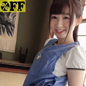 一ノ瀬恋 %OFF(per209)