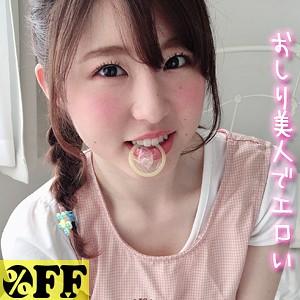 沖田里緒 %OFF(per211)