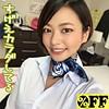 %OFF - かほ - per233 - 今井夏帆