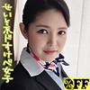 %OFF - れいな - per234 - 佐々木玲奈