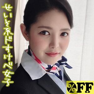佐々木玲奈 %OFF(per234)