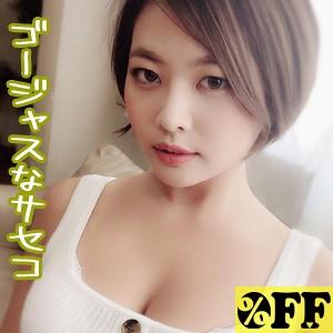 今井夏帆 %OFF(per237)