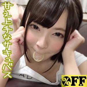一条みお %OFF(per243)
