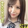 七瀬もな - モナ(%OFF - PER-244