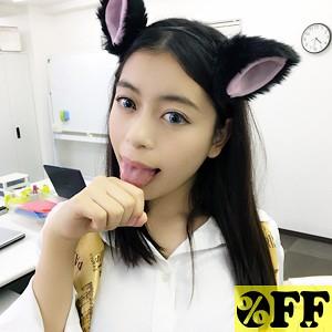 桜庭ひかり - ひかり(%OFF - PER-260