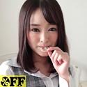 %OFF - アイミ - per268 - 乙咲あいみ