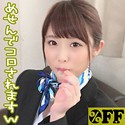 %OFF - みか - per275 - 黒崎みか