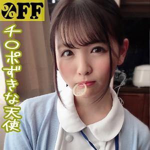 ゆいちゃん 23さい パッケージ写真