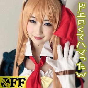 神野ひな - ひな(%OFF - PER-286