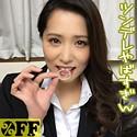 %OFF - みほ - per296 - 通野未帆