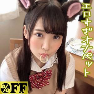 枢木あおい - あおい(%OFF - PER-302