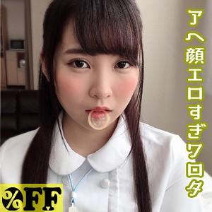 %OFF あおい per306