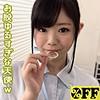 %OFF - りの - per307 - 星乃美桜