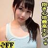 如月夏希 - ナツキ(%OFF - PER-318