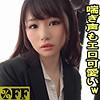 如月夏希 - なつき(%OFF - PER-320