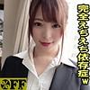 %OFF - みよし - per321 - 三好凪