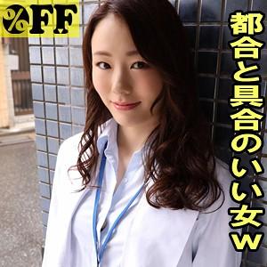 PER-336 - あやみ  - JAV目錄大全 javmenu.com