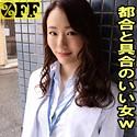 美倉あやみ - あやみ(%OFF - PER-336