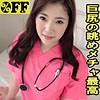 %OFF - サヤ - per338 - 美波沙耶
