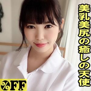 心実るな - ここみ(%OFF - PER-339
