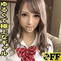 長谷川樹 - いつき(%OFF - PER-346