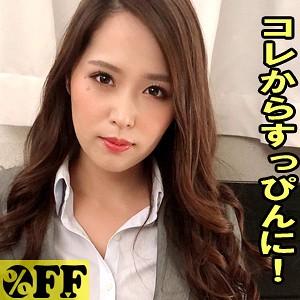 %OFF みほ per349