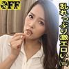 通野未帆 - みほ 2(%OFF - PER-353