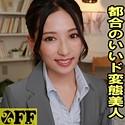 紗々原ゆり - ゆり 2(%OFF - PER-355