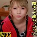 手島くるみ - くるみ 2(%OFF - PER-357