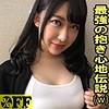 山本蓮加 - れんか 2(%OFF - PER-358