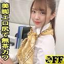 木下ひまり - ひまり 2(%OFF - PER-365