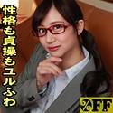 永澤ゆきの - ゆきの(%OFF - PER-367