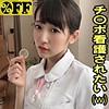河奈亜依 - あい 2(%OFF - PER-371
