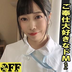七瀬かれん - かれん(%OFF - PER-372