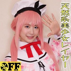 松本菜奈実 - ななみ(%OFF - 330PER-375