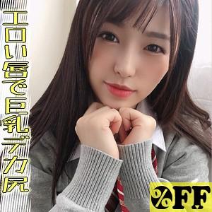 椿りか - りか(%OFF - PER-377