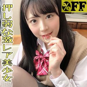 大空七海 - ななみ(%OFF - PER-379