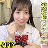 永澤ゆきの - ゆきの 2(%OFF - PER-380
