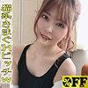 森日向子 - ひなこ(%OFF - PER-386