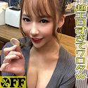 桜咲麗々 - るる(%OFF - PER-388