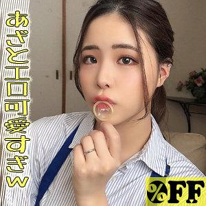 花宮レイ - レイ(%OFF - PER-389
