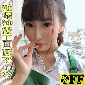 三浦るい - ルイ 2(%OFF - PER-390
